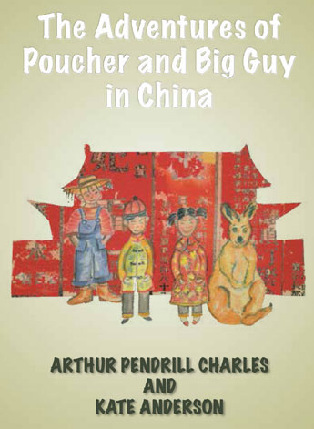 Poucher-and-big-guy-in-China